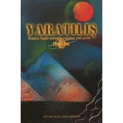Turks, Bijbelgedeelte, Genesis, De schepping, Paperback