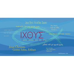 Albanees, Tekstkaart, ICHTUS, Meertalig