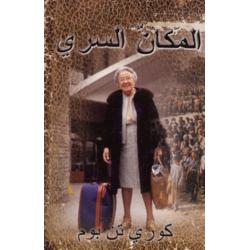Arabisch, Boek, De Schuilplaats, Corrie ten Boom