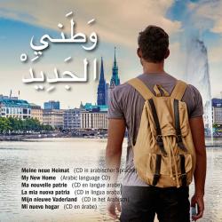 Arabisch, CD, Mijn nieuwe vaderland, Elia Morise