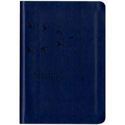 Engels, Bijbels dagboek, 365 Avond gebeden, David R. Veerman