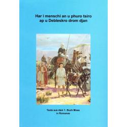 Roma, Bijbelgedeelte, Genesis, Meertalig