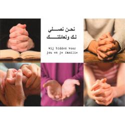 Arabisch, Ansichtkaart voor gebed