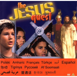Kinder DVD, The Jesus Quest, Meertalig