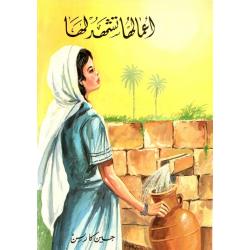 Arabisch, Boek, Manninne - Vrouwen in de Bijbel, Gien Karssen