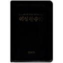 Koreaans, Liederenbundel, Groot formaat, luxe uitvoering