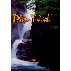 Hmong, Nieuw Testament, Groot formaat, Paperback