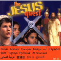 Engels, Kinder DVD, The Jesus Quest, Meertalig