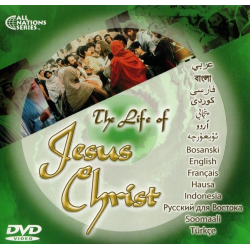 DVD, Het leven van Jezus, Meertalig