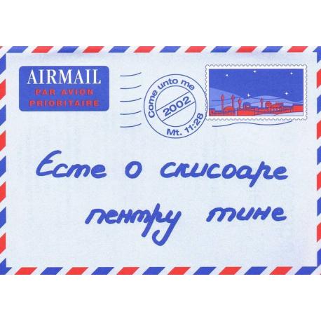 Moldavisch, Een brief voor jou!