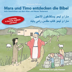 Kinderbrochure, Arabsch-Duits-Farsi, Mara en Timo, Meertalig