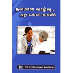 Tamil, Brochure, Goed leven - dat is in Uw hand, Anthony Joseph