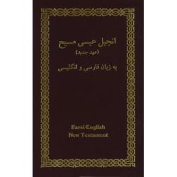 Farsi/Perzisch, Nieuw Testament, Medium formaat, Harde kaft, Meertalig