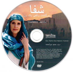 Video-DVD, Maria van Magdalena, Meertalig