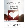 Farsi/Perzisch, Brochure, Zeg hen dat Ik ze lief heb, Joyce Meyer