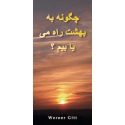 Farsi/Perzisch, Traktaat, Hoe kom ik in de hemel?, Werner Gitt