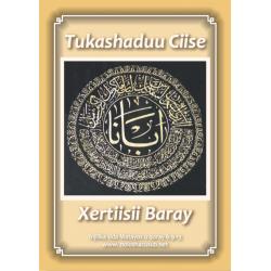 Somali, Tekstkaart, Het Onze Vader