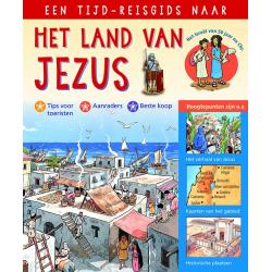 Nederlands, Het land van Jezus, Peter Martin