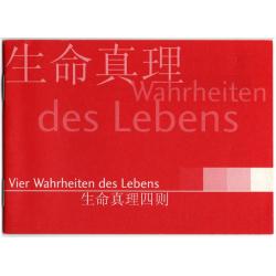 Chinees (modern) - Duits, Brochure, De vier waarheden van het leven