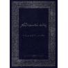 Oeigoers, Spreuken van Salomo