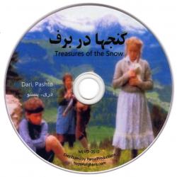 Dari/Pasjtoe, Kinder Video-DVD, Sporen in de sneeuw, Patricia St. John