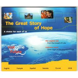 Brochure, Het belangrijke verhaal over hoop, Meertalig