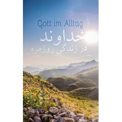 Duits - Farsi, Bijbelsdagboek, God in het dagelijkse leven