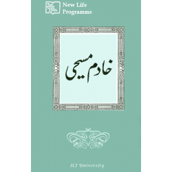 Farsi/Perzisch, Christenwerkers, M. Brandt