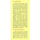 Tigrinya, Traktaat, Het evangelie van Redding