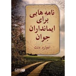 Farsi/Perzisch, Boek, 12 Brieven aan jonge mensen, Edward Dennett