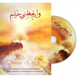 Arabisch, DVD, More than dreams