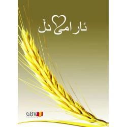 Koerdisch-Sorani, Bijbelsdagboek, Het goede zaad