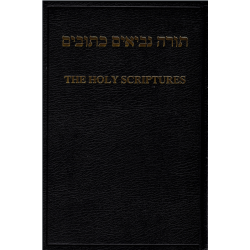 Oude Testament, Hebreeuws-Engels
