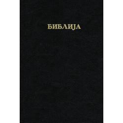 Macedonisch, Bijbel, Groot formaat, Harde kaft