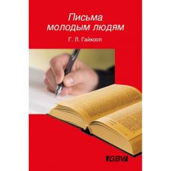 Russisch, Brieven aan jonge mensen, H.L. Heijkoop