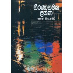 Singalees, Brochure, Levensbelangrijke vragen, John Blanchard