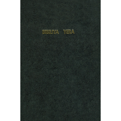 Kirundi, Bijbel, 1967, Groot formaat, Soepele kaft