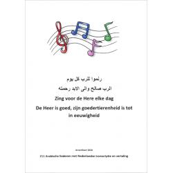 Arabisch, Liederenbundel met NL vertaling + transcriptie.