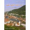 Arabische Heidelbergse Catechismus