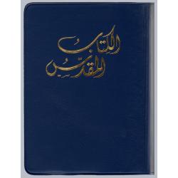 Arabisch, Bijbel, GNA, Klein formaat, Soepele kaft
