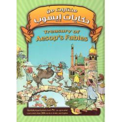 Arabisch-Engels, Kinderboek, Schatkamer van Aesops fabels