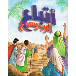 Arabisch, Kinderboek, De Here Jezus