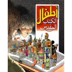 Arabisch, Kinderboek, Kinderen uit de Bijbel, Carine MacKenzie