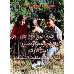 Arabisch, Kinder, Bijbels dagboek, Ons dagelijks brood