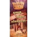 Cambodjaans/Khmer, Traktaat, Kribbe Kruis en Kroon, Werner Gitt