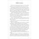 Roemeens, Kinderboekje, Onder de Buyaboom, Paul White