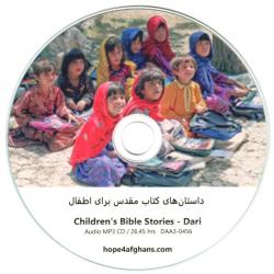 Dari, Kinder CD, Kinderbijbelverhalen