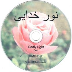 Dari, CD, Goddelijk licht