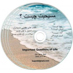 Dari, CD, Belangrijke levensvragen, William Miller