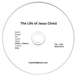 DVD,  Het leven van Jezus Christus, Meertalig